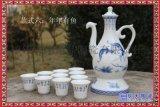 景德鎮陶瓷青花瓷自動酒具套裝 防溢中式家用酒壺
