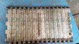 输送链板 排屑机输送链板数控机床维修用输送链板