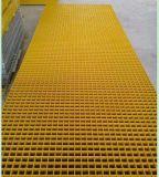 樓道走道格柵板 建築工程玻璃鋼格柵