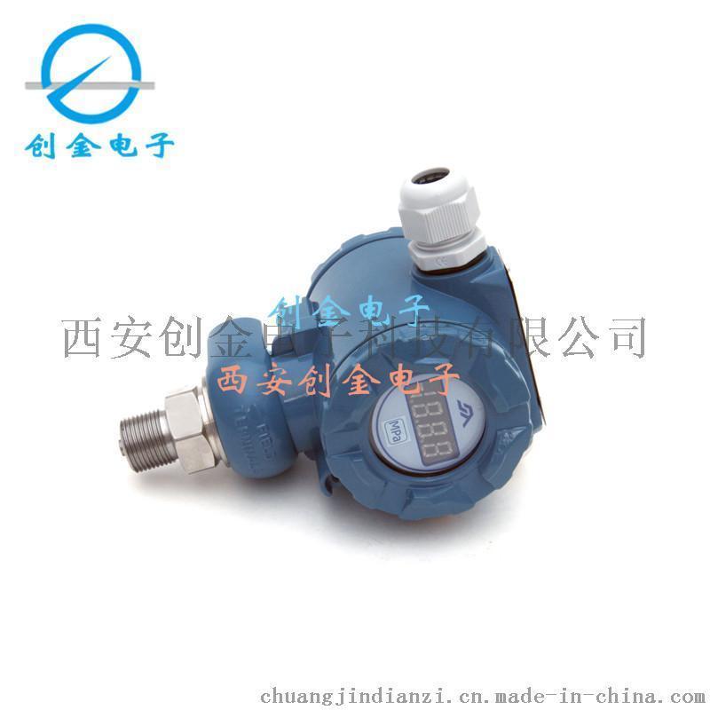 管道压力变送器CY2088数显压力变送器