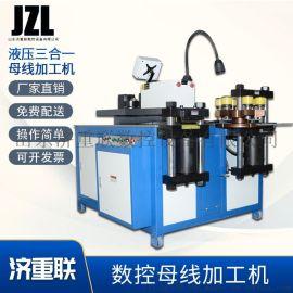 数控母线加工机铜排母线加工机数控母线加工机