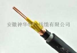 仪表信号电缆报价-安徽神华特种线缆有限公司