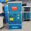 汽車烤漆房環保設備 汽車噴漆房廢氣處理設備