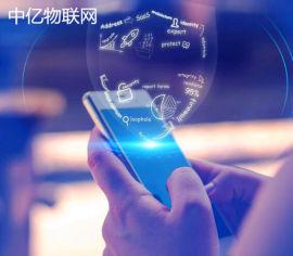 企业短信营销应该注意哪些问题?