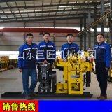 地质勘探钻机 hz-130液压岩石取芯设备 液压岩芯钻机