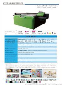 拉杆箱UV平板打印机厂家欢迎咨询湖北喜之彩打印机