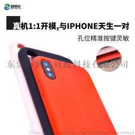 厂家定制iPhone手机壳  苹果硅胶保护套