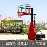 标准可升降可移动篮球架室外家用青少年篮球架