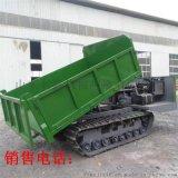 履帶運輸車 履帶式拖拉機 建築農用多功能履帶運輸車