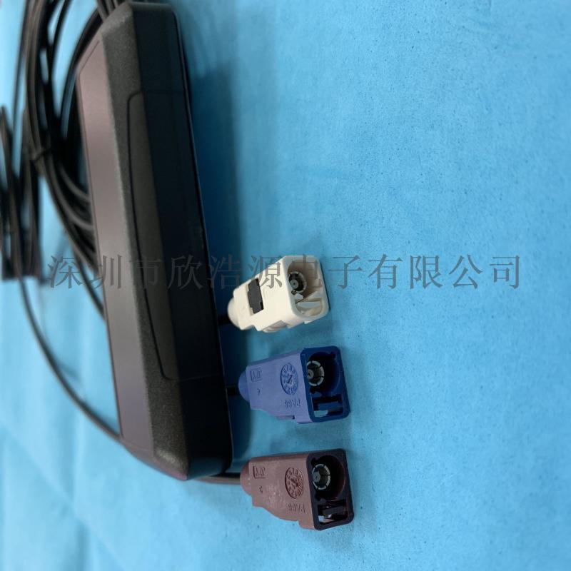 車載定位GPS+雙4G天線 三模天線FAKRA頭