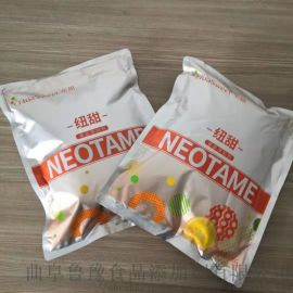 生产厂家甜味剂纽甜供应价格