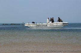 8米铝合金钓鱼艇快艇工作艇