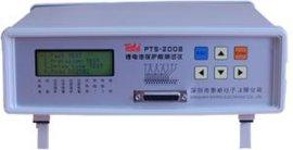 锂电池保护板测试仪(PTS-2007)