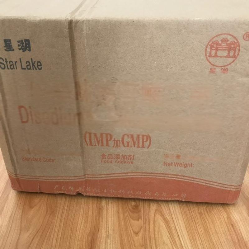 5′-呈味核苷酸二钠I+G现货库存销售