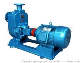 商洛茶园喷淋用泵ZX自吸式离心泵