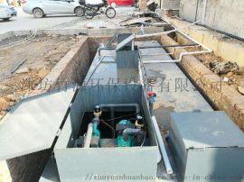 屠宰场一体化污水处理设备地埋装置