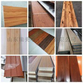 仿木纹金属雕花板 金属压花板 木屋外墙板