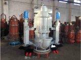 湘潭潛水排渣泵  電動專用大功率吸砂泵機組火爆圍購