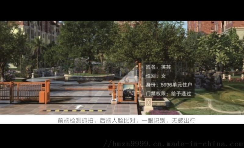 沈阳红门智能门禁系统 人脸识别 HWC-DFD07