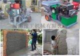 广州市山东烟台墙面砂浆喷涂机