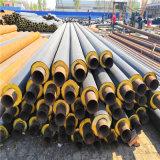 DN450聚氨酯硬質塑料預製管 硬質聚氨酯塑料預製管DN350
