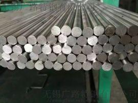 5Cr13高碳马氏体不锈钢圆棒 冷拉线材 棒材 磨光棒 热轧棒 剥皮抛光元