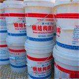 消防認證超薄型防火塗料公司 鋼結構防火塗料廠家