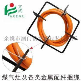 葡萄扎線 pvc圓環保包膠鐵線鐵絲線包皮鐵絲