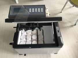 便携式水质采样器LB-8000D