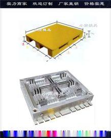 黄岩塑胶模具加工 1216塑料托盘模具