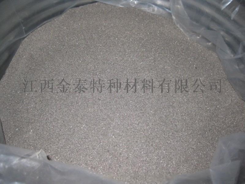 金属铬粉  江西金泰生产供应