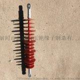 複合棒形支柱絕緣子 FZSW-35/6