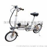 水壶款电动自行车锂电池36V10AH