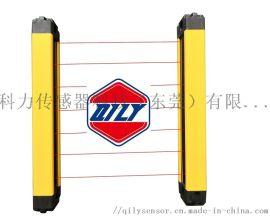 东莞光电保护器 小型安全光幕 科力安全光幕