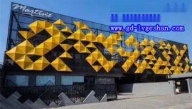氟碳漆铝板 土豪金铝单板 金色铝板幕墙