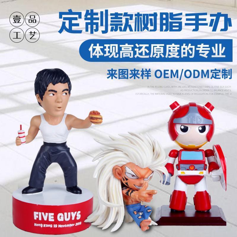 树脂卡通人物形象定做  树脂动漫手办明星定制  工艺品吉祥物摆件
