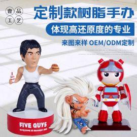樹脂卡通人物形象定做  樹脂動漫手辦明星定制  工藝品吉祥物擺件