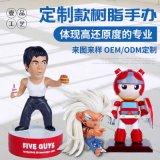 樹脂卡通人物形象定做  樹脂動漫手辦明星定製  工藝品吉祥物擺件