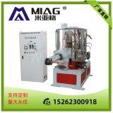 环保SHR- 300A高速混合机 搅拌机 混合机张家港米亚格机械