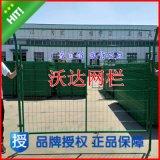 促銷高速公路護欄網焊接網隔離柵高速鐵絲網護欄現貨供應