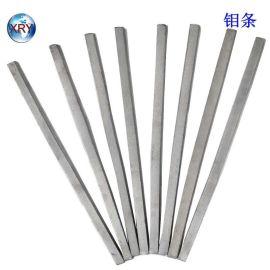 钼条、99.95%炼钢钼条、熔炼钼条、金属钼条