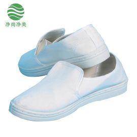 防静电鞋 无尘车间使用帆布白色PVC底无尘鞋
