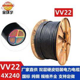 金环宇铜芯铠装电力电缆厂家生产VV22 4*240电缆 多芯电力电缆