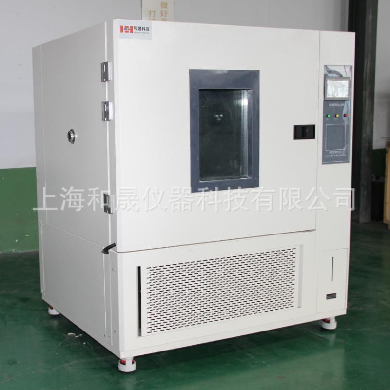 高低温试验箱制造厂家恒温恒湿试验箱定样生产100L厂家直销