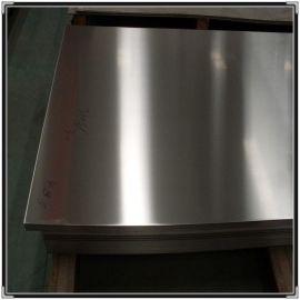 不锈钢板(冷轧 热轧)