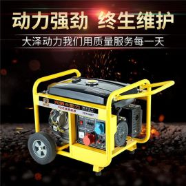 3千瓦汽油发电机小型便携式