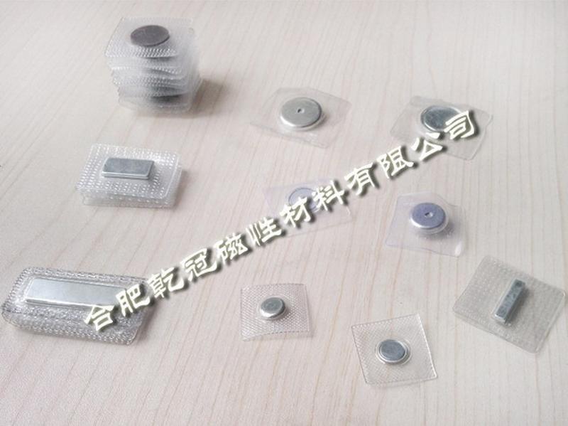PVC磁扣 服裝輔料磁扣 隱形磁扣 壓膜磁鈕釦