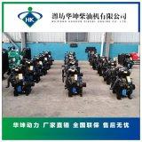 潍坊两缸2110柴油机  28kw柴油机 38马力柴油机 带离合器全国联保