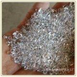 供应装饰彩色玻璃珠  玻璃雨花石   玻璃粉