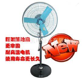 600MM升降式工业落地扇/立式工业风扇/框架式落地牛角扇